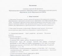 Безимени-1 (NXPowerLite)