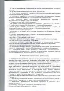 CCI12042016_0006